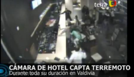 Vídeo Inédito del terremoto en el piso 12 de un hotel en l